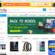 O site tinydeal é confiável e seguro para comprar – confira