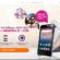 O site alcatel-mobile é confiável ?