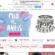 O site bijoulux é confiável e seguro para comprar – confira?