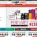 O site shoploko é confiável ?
