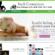 O site suelicosmeticos é confiável ?