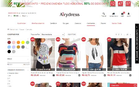 airydress-e-confiavel